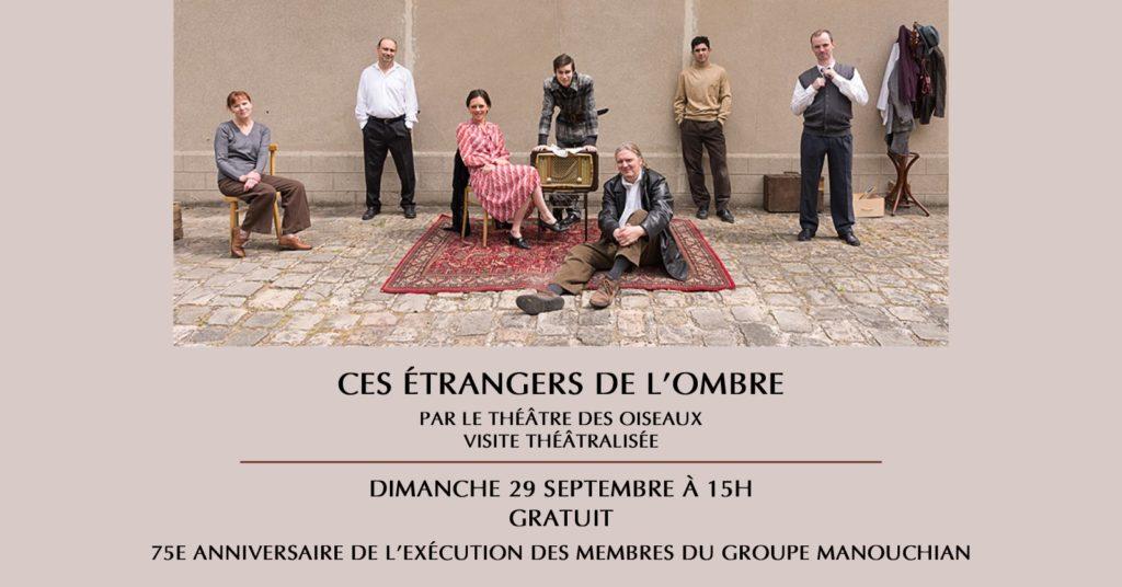 Théâtre : «Ces étrangers de l'ombre»